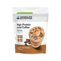Café Helado con Proteínas -Latte Macchiato